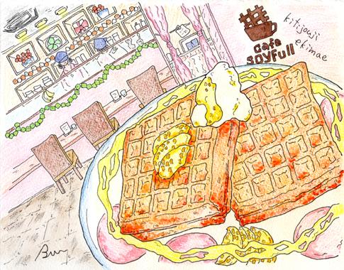 吉祥寺 cafe soyf.JPG
