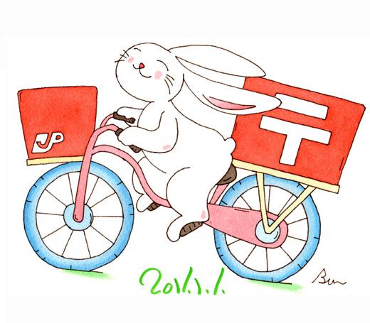 郵便ウサギ.JPG