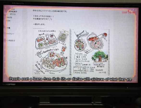クールジャパン.jpg