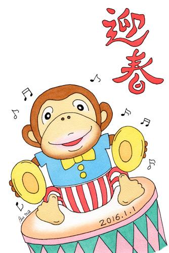 サル.jpg